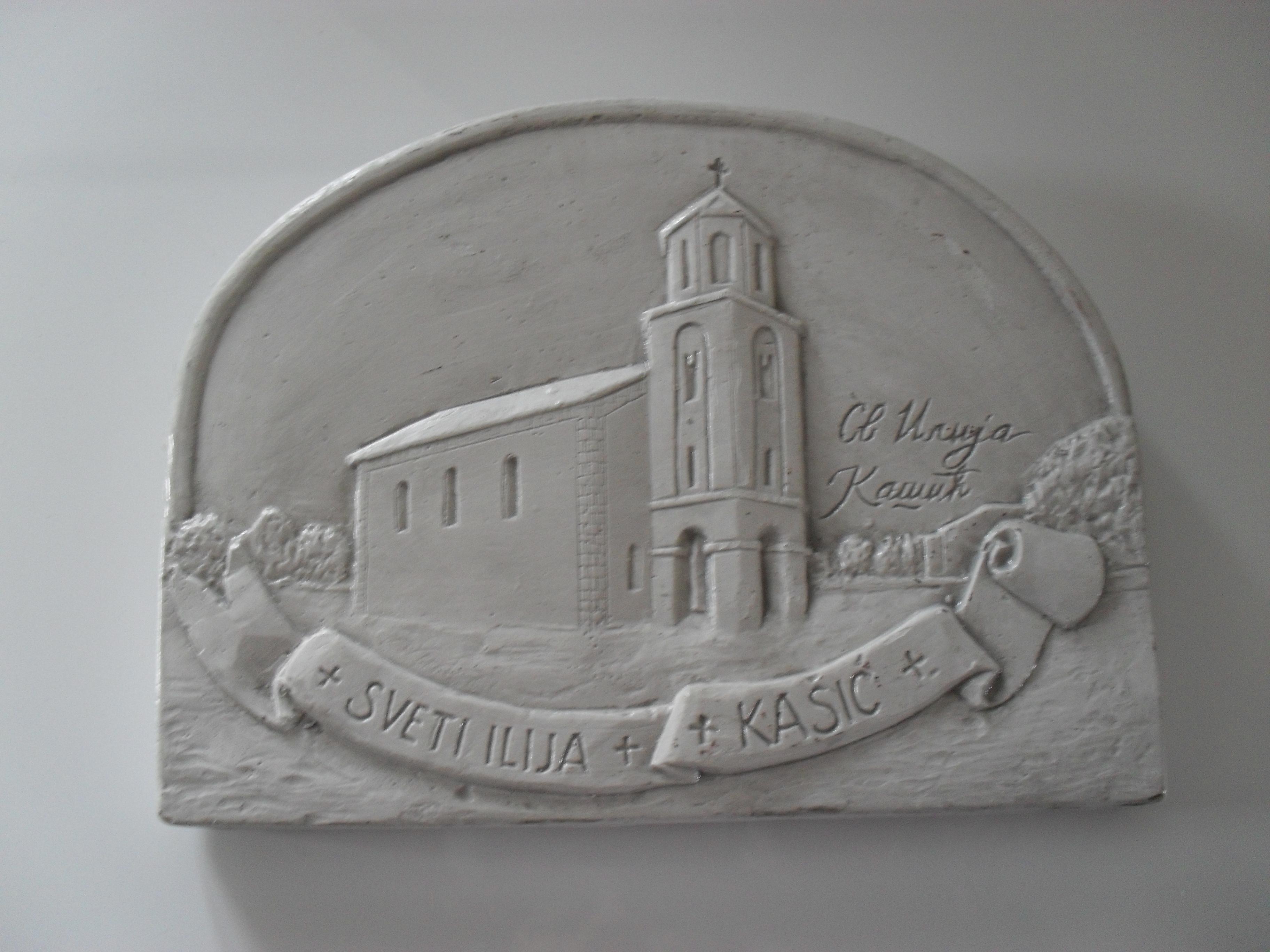 Naziv: Sv. Ilija Kašić    Dimenzije: š*v= 16 x 12 cm    Napomena: Pozadi se nalazi  zakačka za kačenje na zid