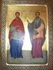 Sv. Kozma i Damjan