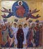 Sv. Georgije
