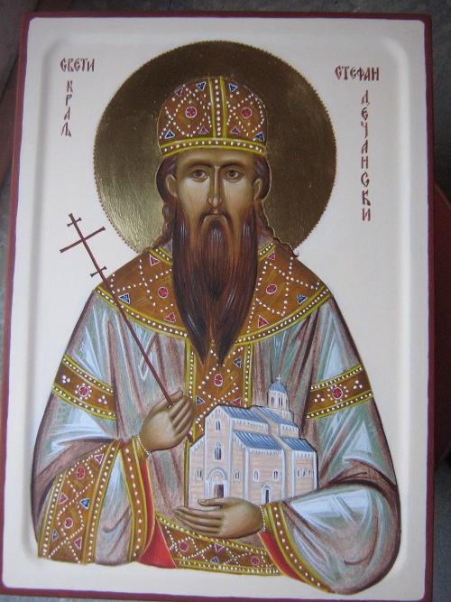 Sveti Stefan Decanski
