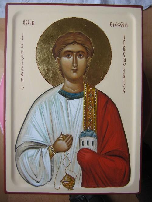 Sveti Arhimandrit Stefan Prvomucenik