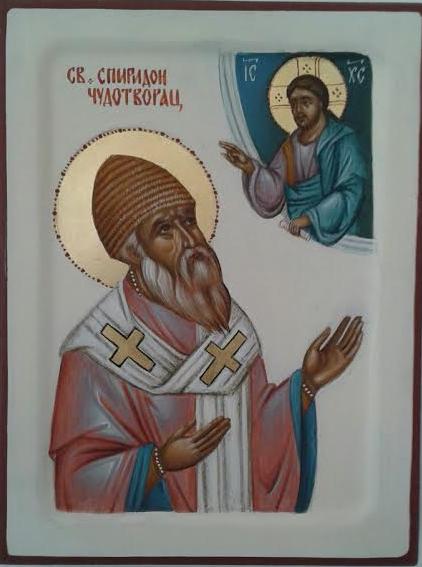 Sveti Spiridon Čudotvorac